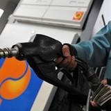 Giá xăng có thể giảm lần đầu tiên trong năm 2016?