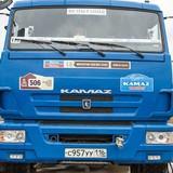Thị trường tuần qua: Ô tô Nga sẽ vào Việt Nam với thuế 0%