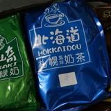 Thị trường 24h: Trà sữa Feeling Tea dùng nguyên liệu không nguồn gốc?