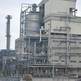 Kiến nghị Bộ Công an vào cuộc sau hàng loạt sai phạm tại nhà máy xơ sợi 7.000 tỷ