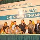 Nông Dược HAI ra mắt chi nhánh Thanh Hóa