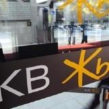 Tập đoàn tài chính Hàn Quốc sẽ chi hơn 33 triệu USD để sở hữu Chứng khoán Maritime