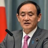 """Trung Quốc bắt hai """"gián điệp"""" Nhật"""