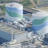 Nhật Bản tái khởi động lò nguyên tử Sendai 2