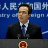 Trung Quốc: Chủ quyền quần đảo Natuna thuộc về Indonesia