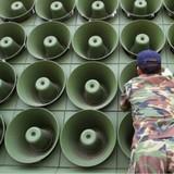 Hai miền Triều Tiên: Loa nào to hơn?