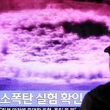 Thử nghiệm hạt nhân của Triều Tiên có thể gây phun trào núi lửa