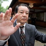 Chính trị gia Nhật Bản tố Mỹ gây sức ép với Crimea