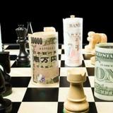 Đang có hay không một cuộc chiến tranh tiền tệ?