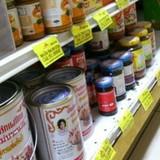 Người Việt sẽ đến BigC để mua...hàng tiêu dùng Thái?