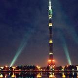 Doanh nghiệp 24h: Thêm đơn vị rút khỏi dự án tháp truyền hình cao nhất thế giới