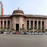 Vietnam Central Bank Steps up Repair of Money Market