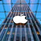 Apple Hatches $1 Billion Investment Plan in Vietnam