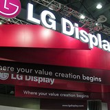 LG Display Gears up $1.5 Billion OLED Plant Project in Hai Phong