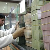Vietnam Gov't Plans to Borrow $20 Billion, Repay $12 Billion Debt This Year