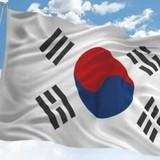 South Korea Firm on Top of Investors in Vietnam