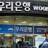 Woori Bank Gets Closer to Forming Subsidiary in Vietnam
