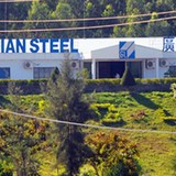 Vietnam Central Province Axes Taiwan-invested Mega Steel Project
