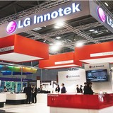 LG Pours another $550 Million into Vietnam