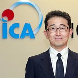 JICA Points out Concerns about Vietnam's Business Environment
