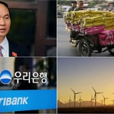 [Round-up] Japan-Korea Consortium to Build $2.3 Billion Power Plant, Woori Bank Launches  Vietnam Unit