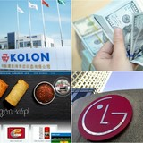 [Round-up] Kolon Industries Plans $1 Billion Project, Foreign Banks Keen on HCM City's Infras Projects