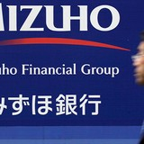 Mizuho to Form $252 Million Fund, Targeting SE Asia, including Vietnam