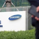 Samsung SDS Announces Second Vietnam JV to Boost Regional Presence