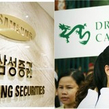 Samsung Securities, Hong Kong PE Fund to Acquire 40% Stake in Vietnam's No. 1 Fund Manager