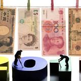 Vietnam's Forex Reserves Hit All-time High of $45 Billion