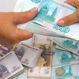 Nga phải trả khoản bảo hiểm kỷ lục sau khi một ngân hàng phá sản