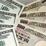Đồng bạc xanh lập đỉnh của hơn 12 năm so với đồng yen