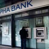 S&P hạ xếp hạng tín nhiệm 4 ngân hàng lớn nhất của Hy Lạp