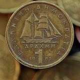 Hy Lạp sẵn sàng để vỡ nợ?