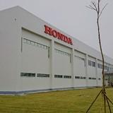 Honda Việt Nam bị truy thu gần 480 tỷ đồng tiền thuế