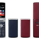 LG tung ra smartphone nắp gập vỏ da dùng Android