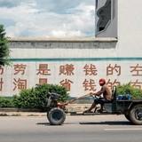 Trung Quốc: Lợi nhuận đến từ những nông dân chân đất, da rám nắng