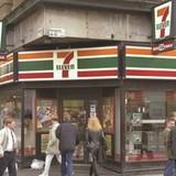 7-Eleven và cuộc đua mở cửa hàng tiện lợi