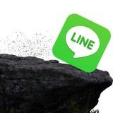 Ứng dụng tin nhắn LINE trên bờ vực thẳm?