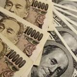 2016 sẽ là năm của yen Nhật