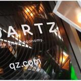 Trang tin nổi tiếng Quartz đang bị rao bán