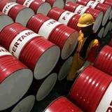 Sẽ có dầu giá bèo 20 USD/thùng?