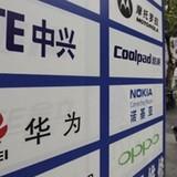 Nhiều hãng công nghệ Trung Quốc từng bị nghi làm gián điệp