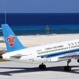 Mạnh mẽ phản đối Trung Quốc điều 2 máy bay ra đá Chữ Thập