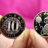 Trung Quốc phát hành tiền xu, tem hình khỉ đón Tết Bính Thân