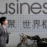 Công ty Trung Quốc kém minh bạch nhất toàn cầu