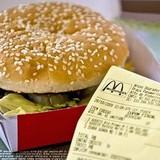 Giá trị tiền Việt hiện tại, nhìn từ bánh kẹp McDonald's