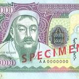 Phía sau cú lao dốc chóng mặt của tiền Mông Cổ