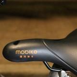"""Bùng nổ dịch vụ """"Uber xe đạp"""" ở Trung Quốc"""