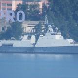 Tàu chiến tàng hình tối tân Triều Tiên lộ diện